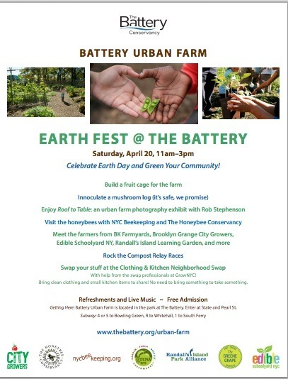 Battery EarthFest 2013